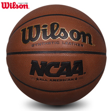Weir wins wilson official authentic NCAA students outdoor cement wear wear 7th adult game basketball