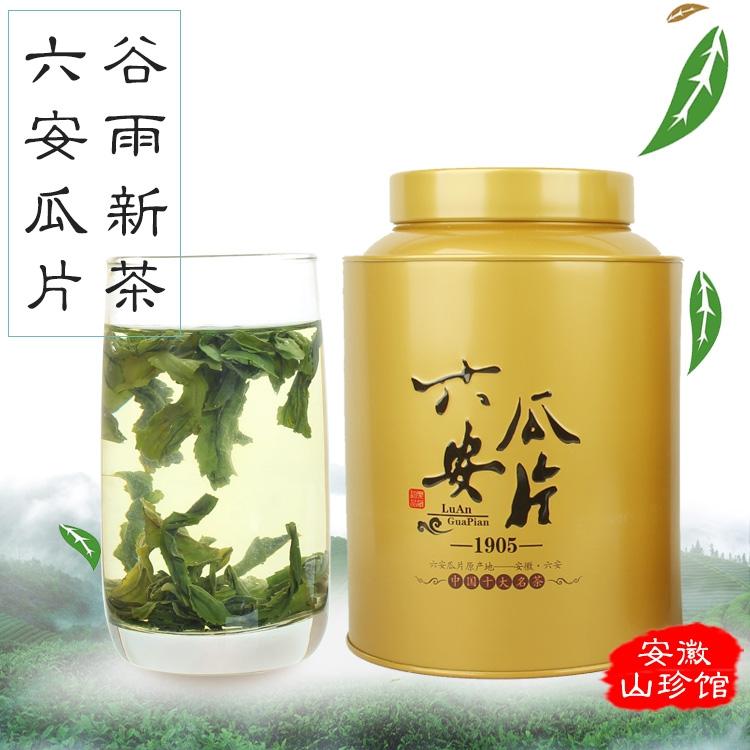 2018年新茶500g安徽六安瓜片纯手工春茶安徽特产茶叶绿茶送桶