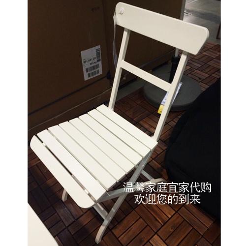 宜家专业国内代购  默拉洛可折叠椅子户外餐椅靠背椅子白色 产品