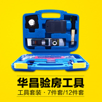 Construction Engineering Detector Room Inspection Kit Set Project Quality Inspection Kit 7-Piece set toolbox