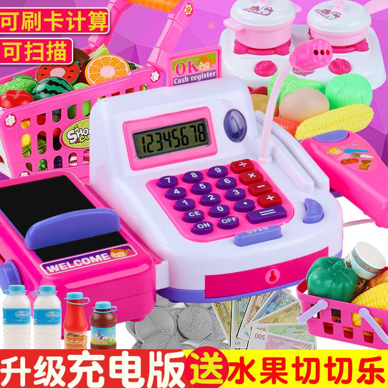Ребенок доход машина игрушка группа корзина от себя автомобиль моделирование супермаркеты живая домой домой игрушка девушка ребенок доход серебро тайвань