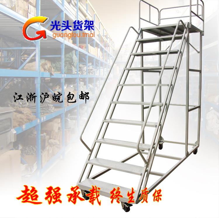 Сталь мобильный подниматься высокий автомобиль склад причина товары 2 квартира тайвань автомобиль супермаркеты подниматься высокий лестница молчание куча высокий автомобиль