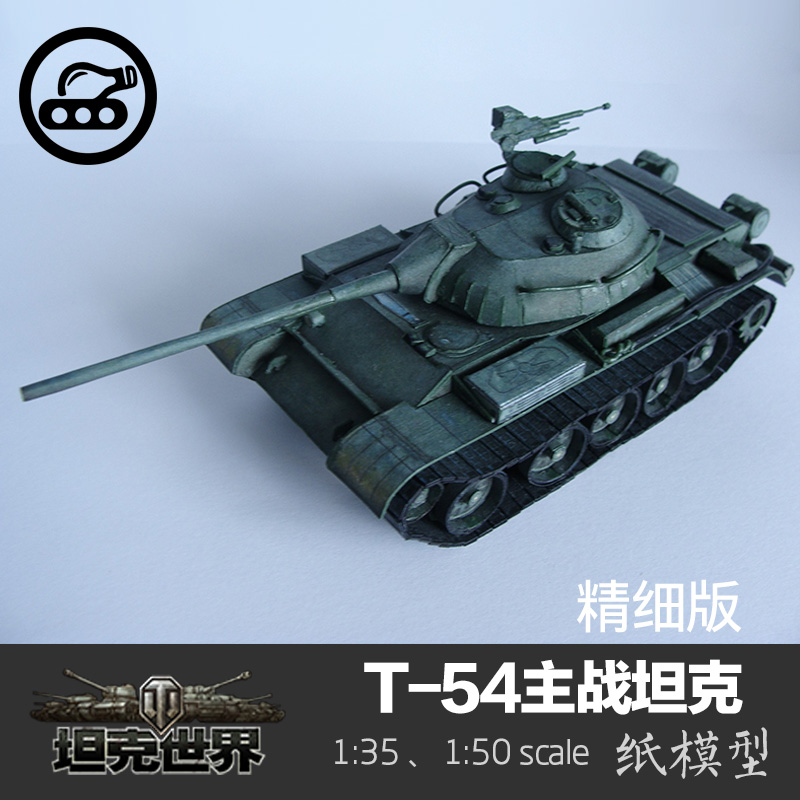Внутриигровые ресурсы World of tanks Артикул 41242769799