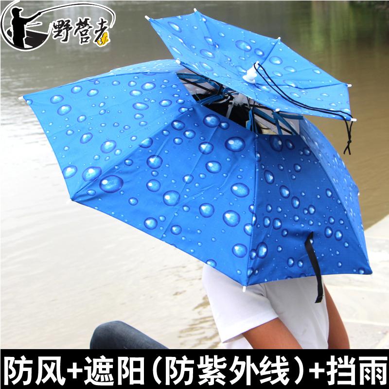 野營者 雙層防風釣魚傘帽 頭戴雨傘 防曬 折疊 雨傘帽 釣魚帽遮陽