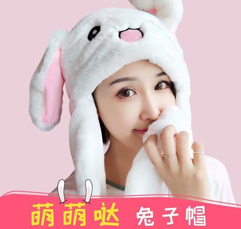 儿童款兔儿甜美快乐学生时尚潮流活动熊猫帽子耳朵可动萌系女生