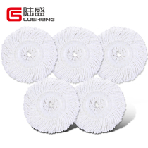 Lu Shengtong with white rotary drag head accessories to replace the cloth Head 5 fiber Mop head Pier Bushi push head