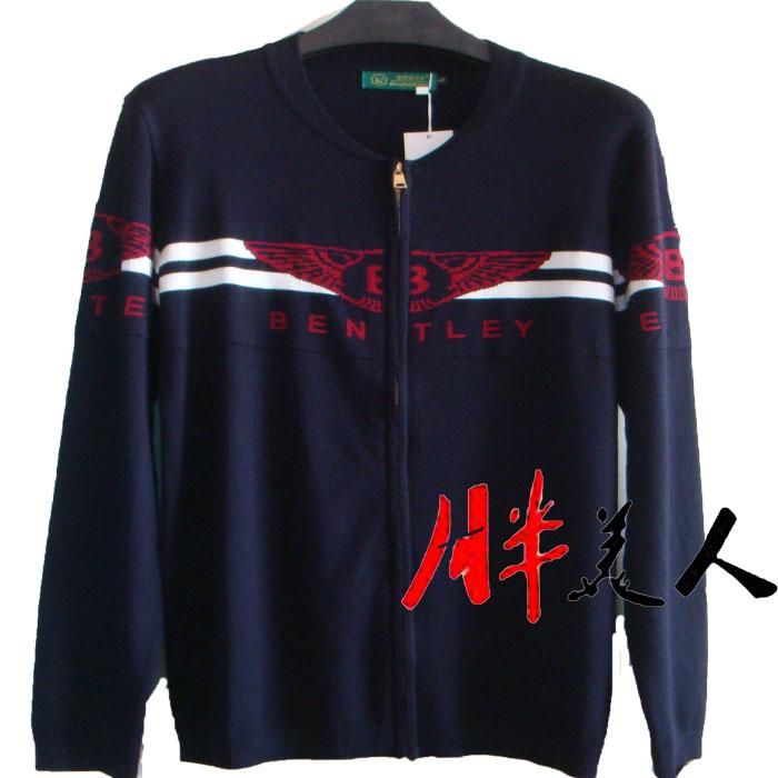 蒙朗富態人2015秋冬セーターのカーディガンに肥を加えて太い男装T 181 Bバスト3尺2から4尺2