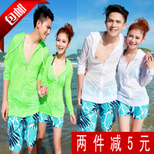 Han edition student sweethearts outfit is prevented bask in a hooded long-sleeved clothes wet summer suntan ultrathin model of loose jacket unlined upper garment of men and women
