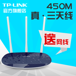 Маршрутизатор TP-Link TL-WR886N
