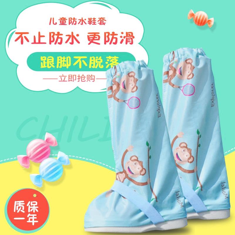 儿童防雨防水鞋套加厚耐磨卡通防滑雨鞋高筒雨天户外小孩专用鞋套