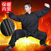Berling Autumn and Winter Taiji serve men and women thickening Velvet practice suit middle-aged Cotton Hemp Jin Wushu taijiquan Clothing