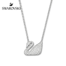 Swarovski Swan Swan pendant decorative Necklace female white gold collarbone chain necklace to give girlfriend gift