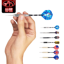 Product Jian 18 g darts nickel-plated darts needle aluminum darts rod metal anti-Fall darts Needle Magnetic darts Head