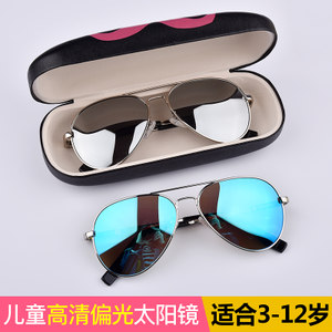 儿童太阳镜男童眼镜防紫外线舒适蛤蟆镜学生女童宝宝个性墨镜潮