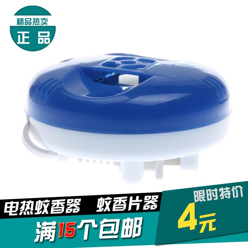 蚊香片器/电热蚊香器驱蚊虫/拖线驱蚊器加热器灭蚊器高档大气