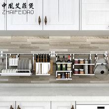 Кухонные стеллажи и полки > Настенные стойки и стеллажи.