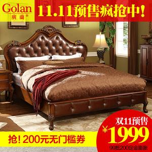 【双ll预售】广兰实木床美式欧式家具1.5米双人特价真皮床0969Y