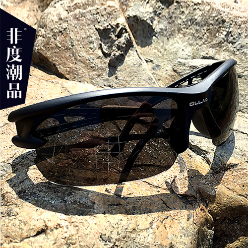防爆太阳镜男女户外运动骑行眼镜自行车摩托车防风防沙墨镜夜视镜