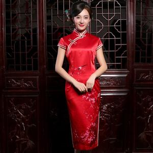 雀之恋 喜上眉梢 2017新款时尚写意手绘真丝结婚长旗袍礼服红