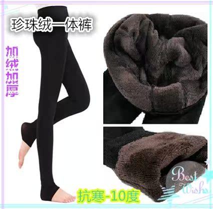 Осень/зима жемчужина бархат плюс утолщенной ярдов Кореи тонкая женской ноги теплые один брюки ~ размер оптовой пакет почты