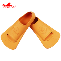 Yingfa flippers Yingfa yingfa Swimming training short flippers swimming equipment snorkeling flippers with childrens code