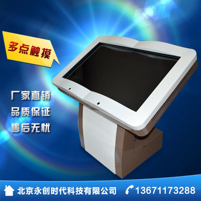 32 42 55 65寸立式多媒体展示红外多点工业触摸屏查询一体机电脑