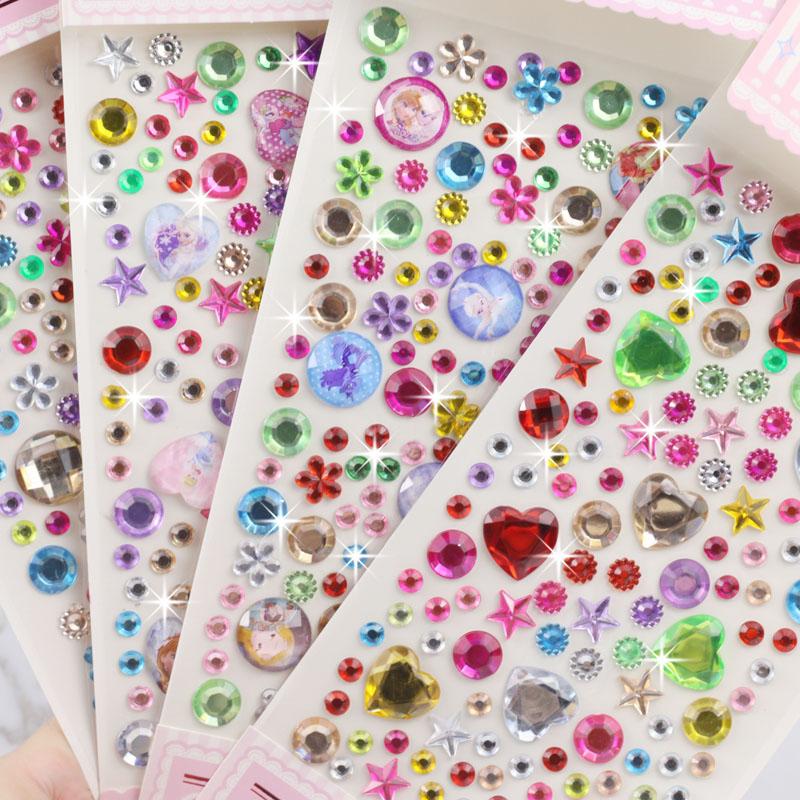 儿童宝石贴水钻贴钻石粘贴卡通手工贴带背胶贴画亚克力爱心贴纸
