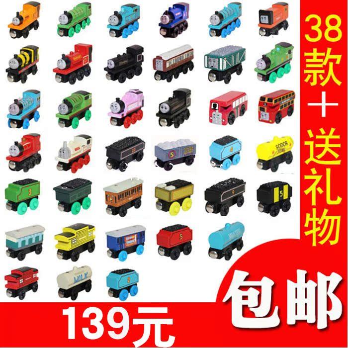 Дети WJ магнитные Томас поезд набор, Томас игрушка мальчика двигатель деревянные головоломки автомобиля