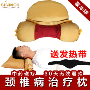 Treatment of cervical spondylosis dedicated adult Neck Cushion / pillow magnetic therapy pillow cervical candy Cushion / pillow Pillow repair care medicine