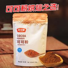 Порошки, смеси > Какао/шоколадный напиток.