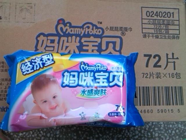 正品包邮妈咪宝贝柔湿巾妈咪宝贝湿巾婴儿湿纸巾经济型72片*8包