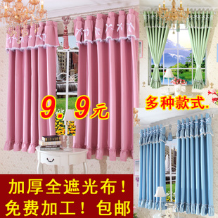 Pink Pastoral full blackout curtains shade cloth custom made windows and blue green princess short curtains living room bedroom