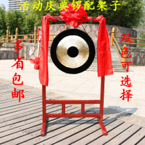 40cm cm Gong 40 cm Gong opening gong Celebration gong copy gong Qing activities gong with gong rack