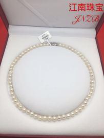 江南珠宝百搭款6-7mm近圆螺纹天然淡水珍珠半成品 奶奶项链图片