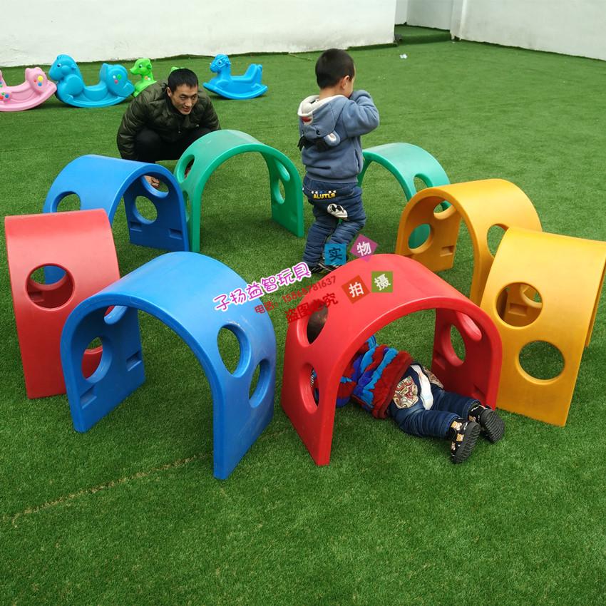 幼儿园跨栏钻山洞 拱形门塑料钻洞 幼儿园钻圈体育活动器材玩具