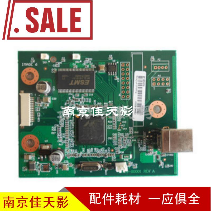 适合 惠普 HP1020主板 HP1020PLUS主板 HP1018主板 接口板 USB板