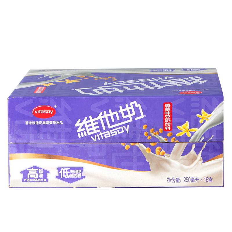 ~天貓超市~維他奶 香草味豆奶飲料250mL^~16盒 組 芬芳香草味