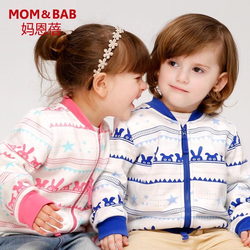 Мама en la Prairie 2016 возраст детей навесные свитер пальто кардиган хлопок мальчиков и девочек Одежда