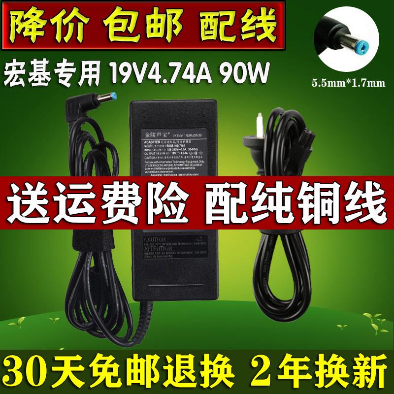 Acer макрос база зарядное устройство 4741g 4820t ноутбук компьютер адаптер 19v4.74A линии электропередачи 90W
