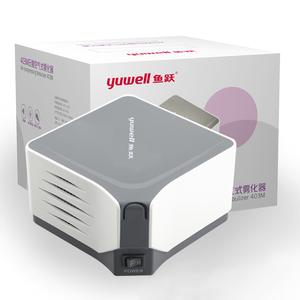 鱼跃空气压缩式雾化器403M 老人儿童家用医用哮喘化痰雾化机DF