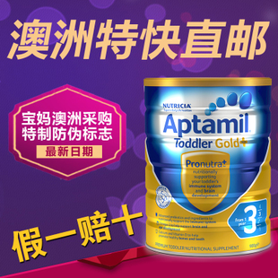 Australia purchasing air straight karicare aptamil can express love him Ruikang paragraph 3 US milk powder