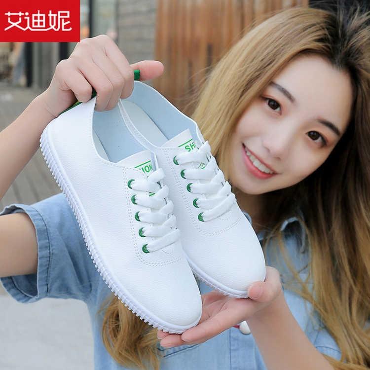 艾迪妮小白鞋春夏新款2018百搭女鞋韩版学生平底鞋跑步运动鞋单鞋