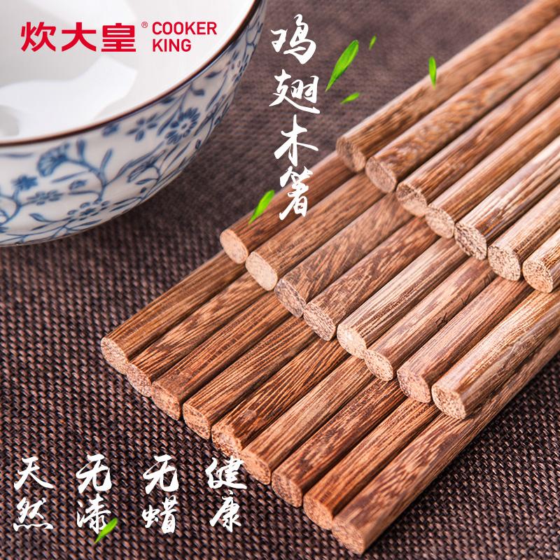 ~天貓超市~炊大皇 天然雞翅木筷子10雙 無漆無油無蠟原生態木筷