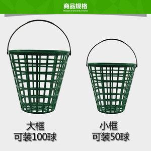 konday高尔夫捡球篮配件 高尔夫球篮球框 方便实用 可装球篮