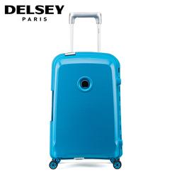 delsey法国大使拉杆箱小万向轮841登机箱20寸男女行李箱旅行箱