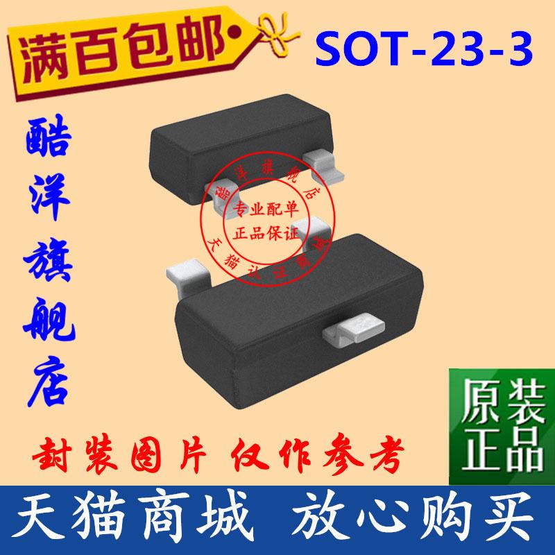 Accessoire USB - Ref 454118 Image 1