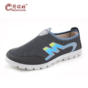 Long Ruixiang spring new old Beijing cloth shoes men shoes sports shoes
