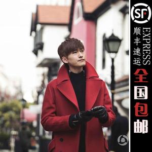 韓國代購紅色毛呢大衣男士中長款寬松休閑外套秋冬季韓版羊絨風衣