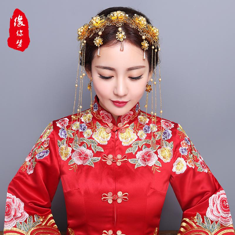 Невеста красивый зерна одежда китайский стиль древний наряд финикс корона аксессуары для волос дракон пальто уважение ликер платья аксессуары выйти замуж аксессуары кисточка головной убор