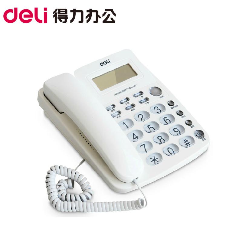 得力787办公电话机固定座机分机来电显有线电话固话机家用电话机